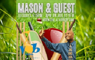 Mason & Guest Exclusive About The Tour of England